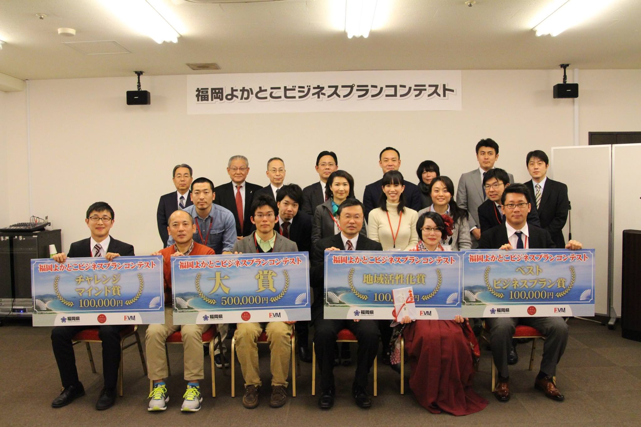 yokatoko_award